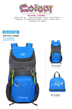 2016 Outdoor Folding packages Double Shoulder Mountaineer Rucksack Travel Hiking font b Sport b font Unisex