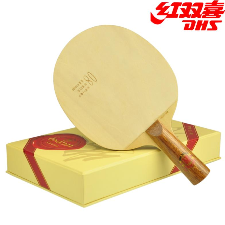 DHS Vintage Classic 08 Table Tennis Blade Limited Edition with Gift Box Set Racket Ping Pong Bat dhs tg7 cp tg7 cp tg cp table tennis ping pong blade