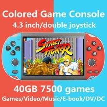 Новая портативная игровая консоль 43 дюйма с цветным двойным