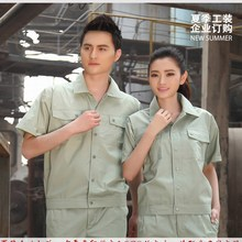 Male short-sleeve summer time work put on set male protecting clothes customise workwear