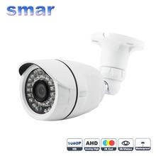 Smar FULL HD 1920*1080 AHD Камеры 1080 P AHDH 36 ИК-ПОДСВЕТКОЙ Ночного Видения открытый Водонепроницаемая Камера ИК Фильтр
