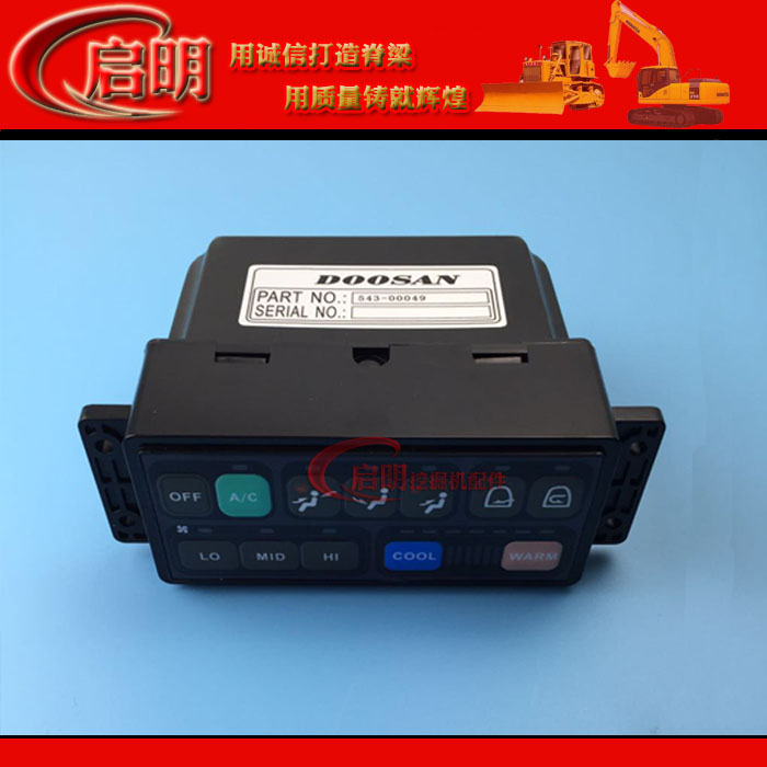 Livraison gratuite accessoires d'excavatrice Daewoo doosan 215/220/225/300-5-7-9 pièces de pelle de commutateur de panneau de contrôleur de climatisation