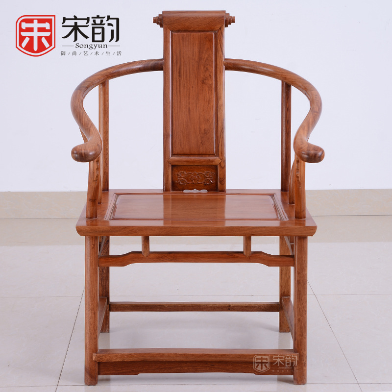 Chinese Wood Mahogany Furniture Padauk Book Chair Burma Rosewood Chair Ming Classical Palace Chair