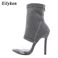 Eilyken New PVC Women Sandals Sexy Gladiator Hollow Out Sandals Peep Toe Shoes heels Women Ankle Boot Silver Black Size 35-40