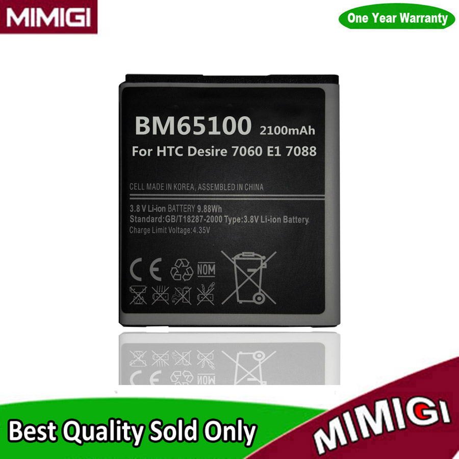 New 2100mah Bm65100 Battery For Htc Desire 601 7060 E1 7088 603e Sony Ericsson T630 T628 Service Guide Manual 709d 619d 6160 Bateria Batterie Akku Batterij In Mobile Phone Batteries From