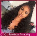 Fashion Curly Natural Looking Wigs Synthetic Heat Resistant 100%Fiber Curly Wigs cheap Synthetic Lace Front Wig Baby Hair