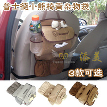 Free shipping,faux suede Car seat receive bag cartoon bear doll Carrying bag Multi-function vehicle storage rearview mirror set