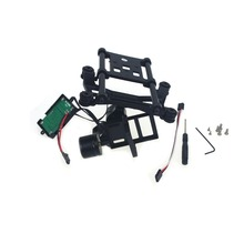 F15783 1 Pcs 2 Axle Brushless Gimbal for XK.X380.X380A X380B X380C RC Helicopter Quadcopter Drone