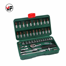 YOFE Free Shipping AAA 46pc High Quality Socket Set Car Repair Tool Ratchet Torque Wrench Combination Bit a set of keys