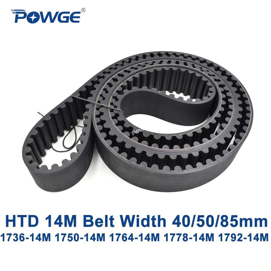 POWGE HTD 14M synchronous belt C=1736/1750/1764/1778/1792 width 40/50/85mm Teeth 124 125 126 127 128 HTD14M 1736-14M 1778-14M 5032 osc 5x3 2mm 14m 14mhz 14 000mhz