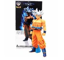 Goku Ultra Instinct Mastered Figure (26 CM)