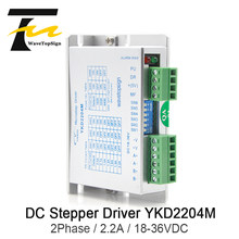YAKO 2Phase Stepper Motor Driver YKD2204M DC18-36V 100KHz use For CNC Router Engraving Machine(China)