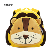 KAKOO Brand Children Bag Anti-lost School Cute Cartoon 3D Animal Backpack 2-4 Years Old Male And Female