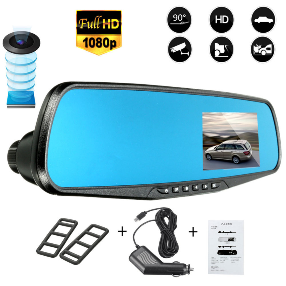 Camera-Recorder Dash-Cam Super Loop-Recording Night-Vision Wide-Angle 1080P LCD Front
