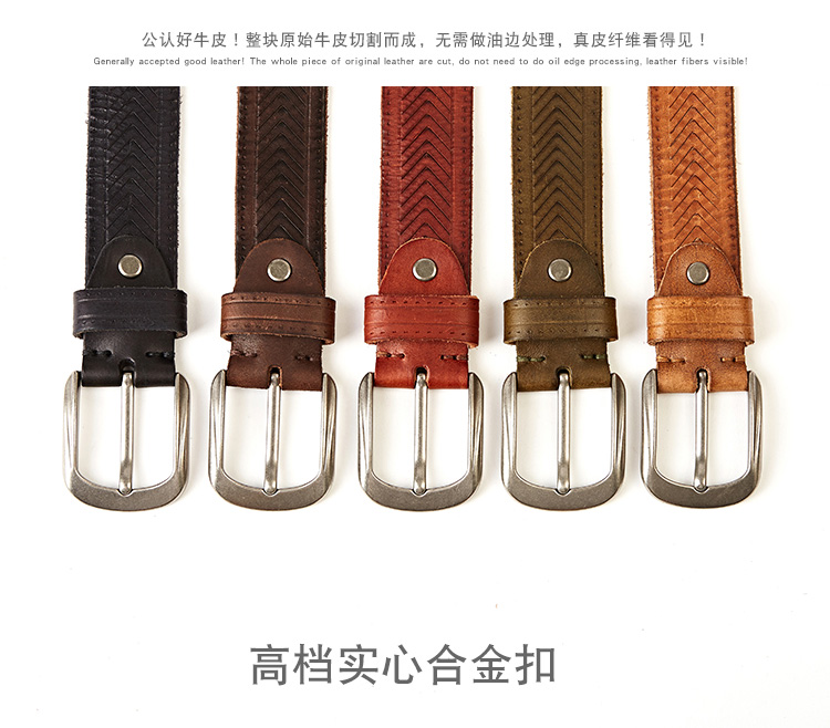 567 DISIWEI Mens Pin Buckle Leather Full Grain Business Belt