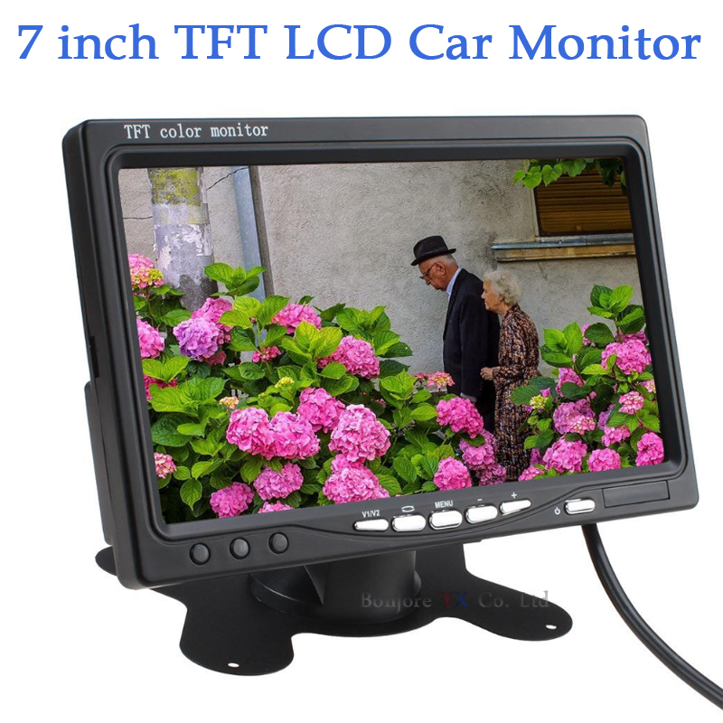 High Resolution 7 Inch TFT LCD Color Display Screen In Dash Parking Assistance Car Rear View