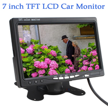 High Resolution 7 Inch TFT LCD Color Display