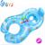 Carros alegóricos piscina para adultos e crianças do bebê barco flutuante float assento inflável anel da nadada do bebê inflável anel da nadada Mãe das crianças criança