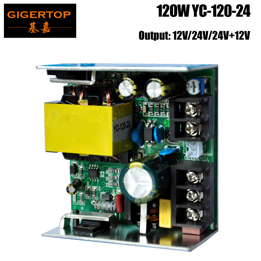 YC-120-24 7x10W RGBW 4IN1 Mini Led Moving Head Light Power Supply 24V Output Voltage Big Capacitance Stable Current DHL/FEDEX