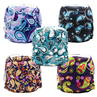5Pcs MABOJ Newborn AIO Cloth Diaper Tiny Baby Diapers Double Guards Microfleece Lining fit 4 12lbs Baby All in One Cloth Nappies