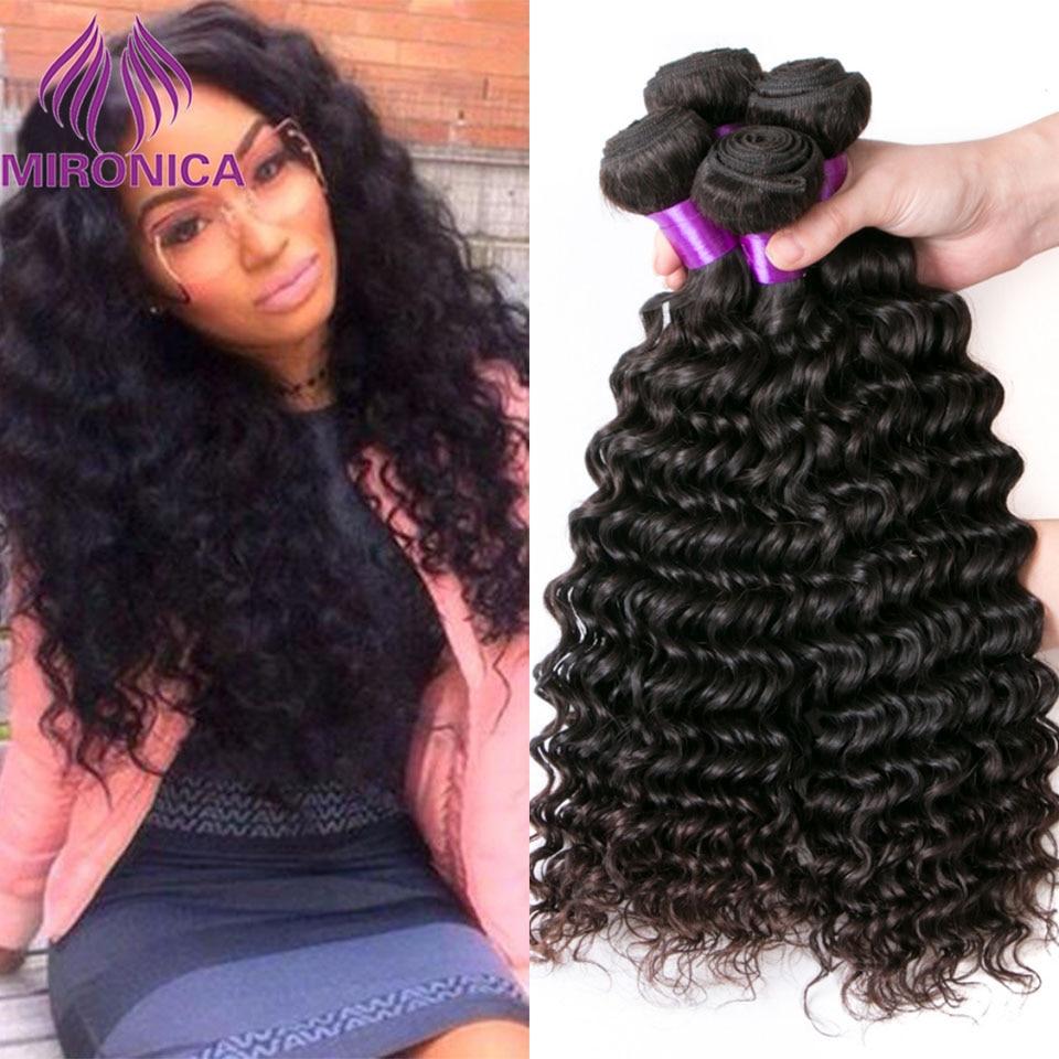 Brazilian Deep Curly Virgin Brazilian Wavy Hair Bundles 4 Pcs Cheap