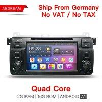Четырехъядерный Android 7,1 в тире dvd плеер автомобиля для BMW/E46/M3/MG/ ZT Wi Fi Поддержка DAB gps навигации радио FM
