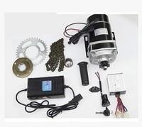 MY112ZXF 450W 24v DC Brushed Gear Decelerating Motor DIY Kit Electric Bicycle Conversion Kit Electric Bike