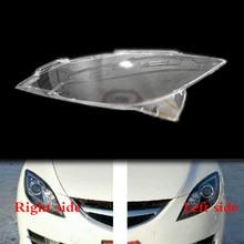Для Mazda 6 2009-2012 Sedan 4Dr передние фары прозрачные абажуры лампы оболочки маски фары крышка линзы фары стекло