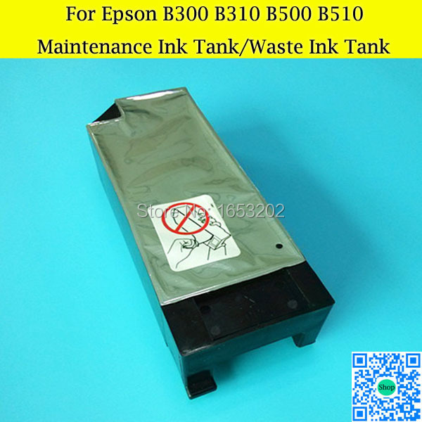 Waste/Maintenance Ink Tank For Epson Stylus PRO B300 B500 B300dn B500dn B310 B510 Printer hot with show ink level chip for epson stylus pro 7700 9700 ink cartridge for epson wide format printer