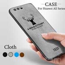 Cloth Embossed Deer case for huawei mate 20 lite p20 pro P Smart y9 2018 honor note 10 v10 play 9i 9 8x 8 7x Nova 3i 3 2s Cover(China)