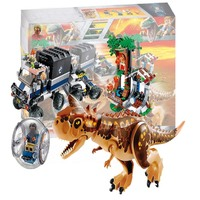 648Pcs Jurassic World Park 2 Carnotaurus Gyrosphere Escape Dinosaur Dragon Truck Figures Fit 75929 Building Blocks Toys Kid Gift