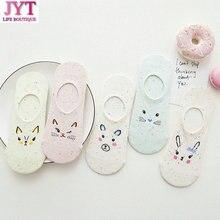 Free Shipping High end Women Animal Cat Footprints Striped Cartoon Sock Slippers Women Cotton Floor length