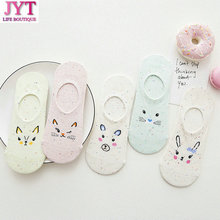 Free Shipping High-end Women Animal Cat Footprints Striped Cartoon Sock Slippers Women Cotton Floor length sock for Lady Girl