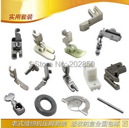 Old Sewing Machine Usual Spare Parts,16Pcs/Lot, Including 10 Pcs Presser Foot and A Transparent Plastic Box,Very Economical