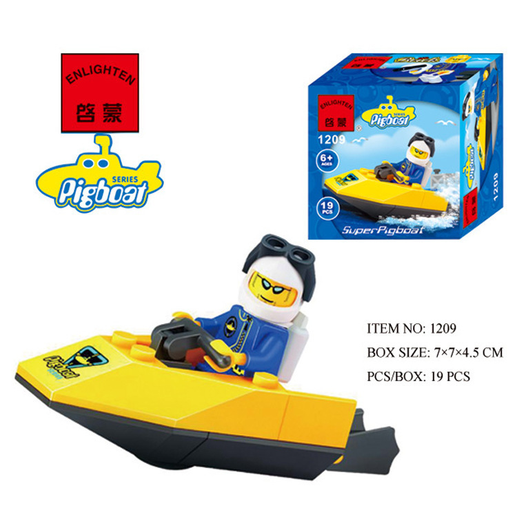 1209 19pcs Vehicle Constructor Model Kit Blocks Compatible LEGO Bricks Toys For Boys Girls Children Modeling