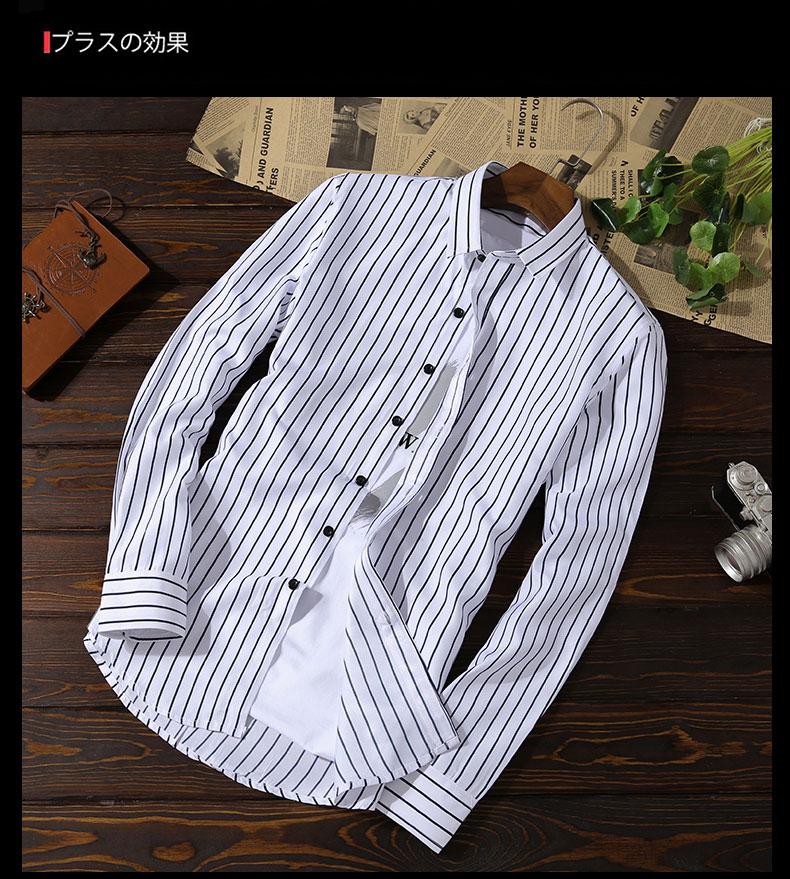 XMY3DWX Men long sleeve shirt male fashion brand new products sell like hot cakes stripe slimming leisure shirt/dress shirt 5XL 12