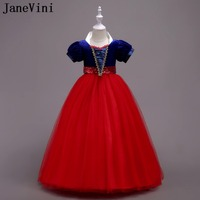 JaneVini Princess Girls Pageant Dresses Ball Gown Floor Length High Neck Sequined Kids Children Birthday Party Flower Girl Dress