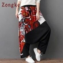 Zongke пара кросс-брюки мужские джоггеры хип-хоп спортивные брюки мужские брюки Японская уличная одежда мужские брюки повседневные один размер