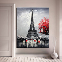 Paris Tower Oil Painting By Numbers DIY Digital Kits Drawing Landscape Pictures On Canvas Handpainted Coloring Home Decor Gifts(China)