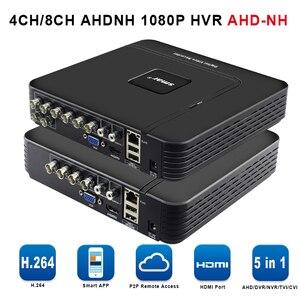 Image 2 - 5 IN1 AHD 1080N 4CH 8CH CCTV DVR مسجل فيديو رقمي صغير 5IN1 ل CCTV عدة VGA HDMI نظام الأمن NVR صغيرة ل 1080P IP كاميرا Onvif DVR PTZ