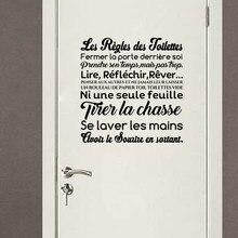 Wall Sticker Citation Design Les Regles Des Toilettes Vinyl Wall Decals for Bathroom WC(China)