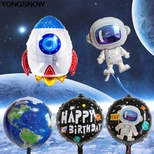 Outer Space Cosmic Astronaut Earth Rocket Helium Air Foil Happy Birthday Balloon Baby Shower Theme Party Decor Favors