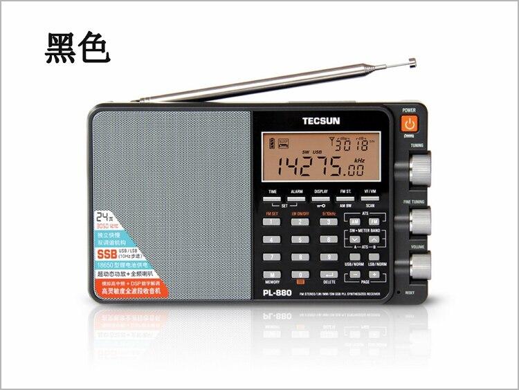 Herzhaft Tecsun/desheng Pl-880 High-leistung Voll-band Digital Tuning Stereo Radio Neue Durchblutung Aktivieren Und Sehnen Und Knochen StäRken Unterhaltungselektronik Radio