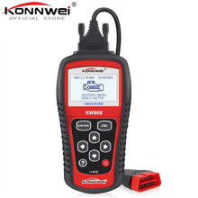 KONNWEI KW808 車診断ツール OBD2 アクティブエンジンアナライザ自動車コードリーダースキャナ & 新ブレーキ流体液体テスター