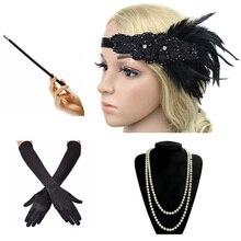 """1920s Набор аксессуаров для костюмированной вечеринки """"ГРЕЙТ Гэтсби"""", 20s головная повязка с перьями, жемчужное ожерелье, перчатки, держатель для сигарет, комплект из 4 предметов"""