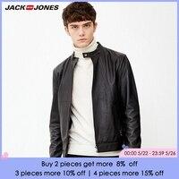 Jack Jones Brand NEW fashion smart casual stand collar splice design zipper side pocket straight leather jacket men| 218110504