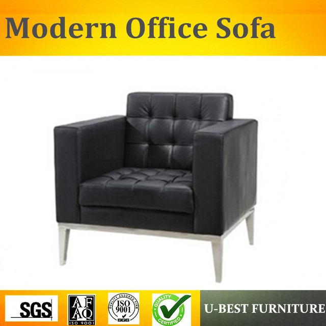 U BEST Simple modern guest business reception sofa, simple office ...