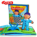 Candice guo! Lalababy creative baby toy learn four seasons 3D cloth book early development birthday gift bedtime story tool 1pc