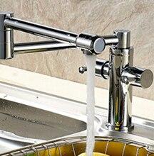 Мода Высокого качества складной 360 градусов вращающийся Кухонный Кран Хром/золото и бронза закончил Латуни горячей и холодной раковина кран
