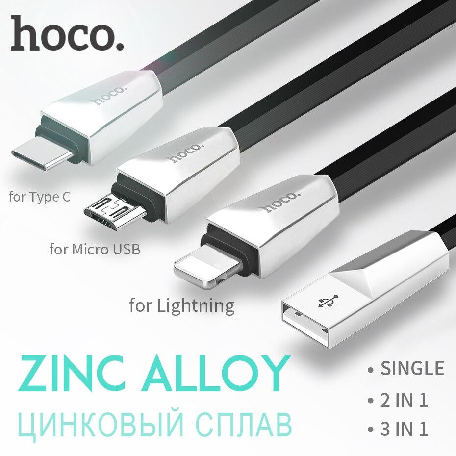 Cable de carga de datos HOCO Zinc aleación 3 en 1 para Apple iPhone enchufe 2 en 1 OTG cargador Micro USB tipo C para Samsung Xiaomi